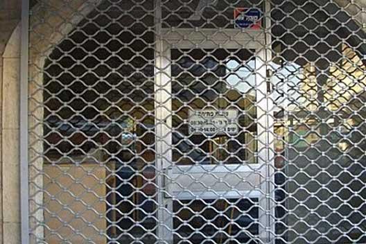 שער חשמל שערי כניסה למשק חקלאי תחזוקת